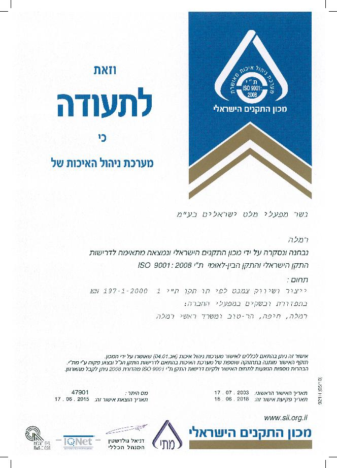 theudot 2-page-001 - נשר מלט